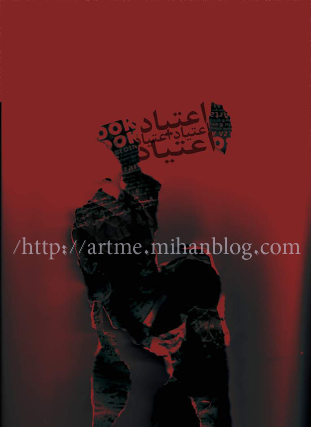 http://artme.persiangig.com/image/artme%20new/POSTER2.jpg